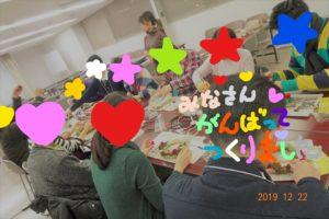カラ―診断占いの恋活