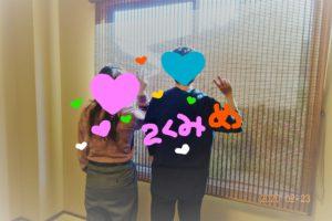 手洗いの恋活LOVEパート2(感染対策しております)